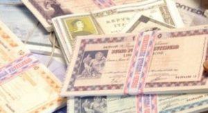 Investimenti 2019 azioni o obbligazioni previsioni degli strategisti SalvaDenaro